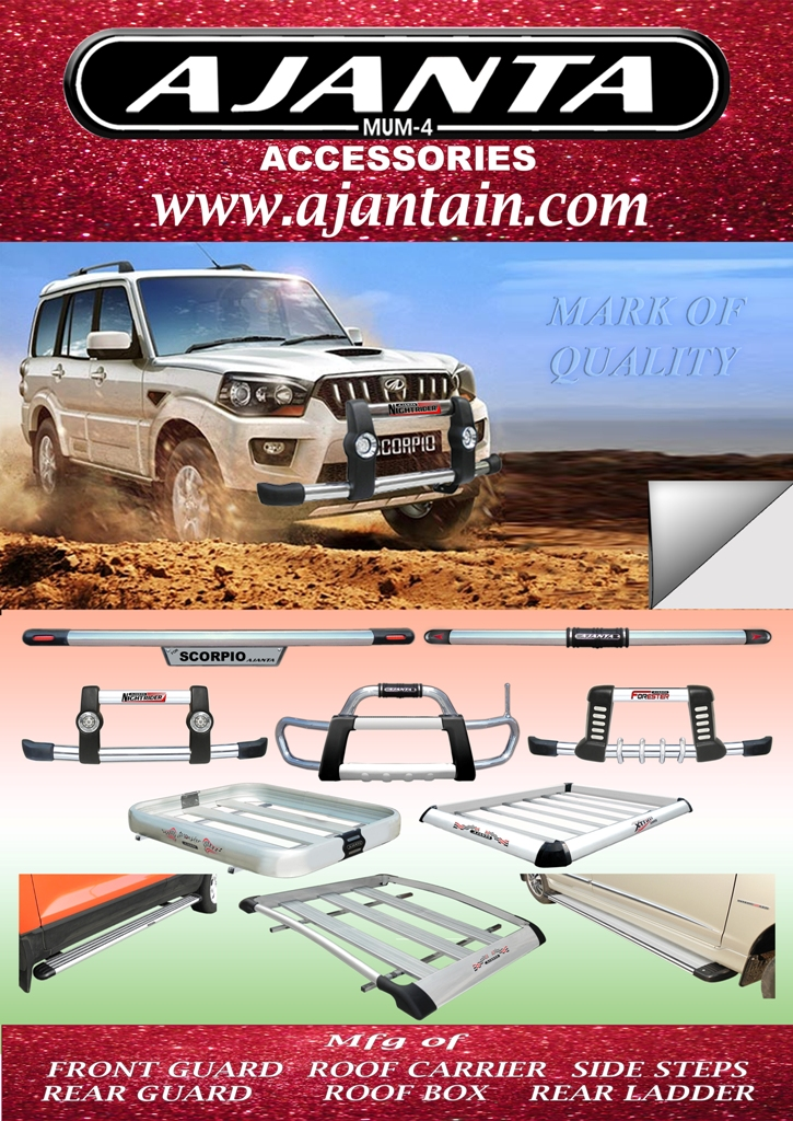 AJANTA-ENTERPRISE-MUMBAI-HOME-PAGE-MANUFACTURE-FRONT-GUARDS-ROOF-BRACKS-ROOF-BOX