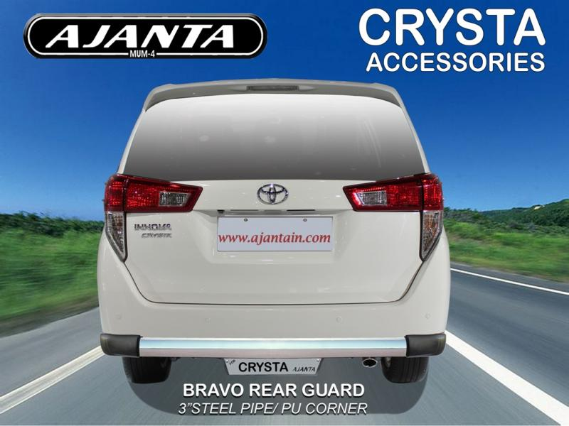 CRYSTA 2016 LATEST PRODUCTS-AJANTA REAR GUARD BRAVO STD STEEL PIPE BACK GUARD.