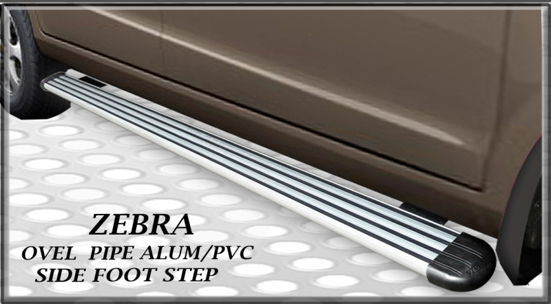ENJOY SIDE FOOT STEPS ZEBRA ALUMINUM-PVC_ENJOY STEPERS