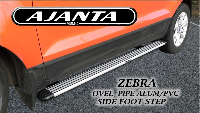 Ford-ecosprot-side-steps-zebra-alum-pvc-running board-foot-steps-side-guard-