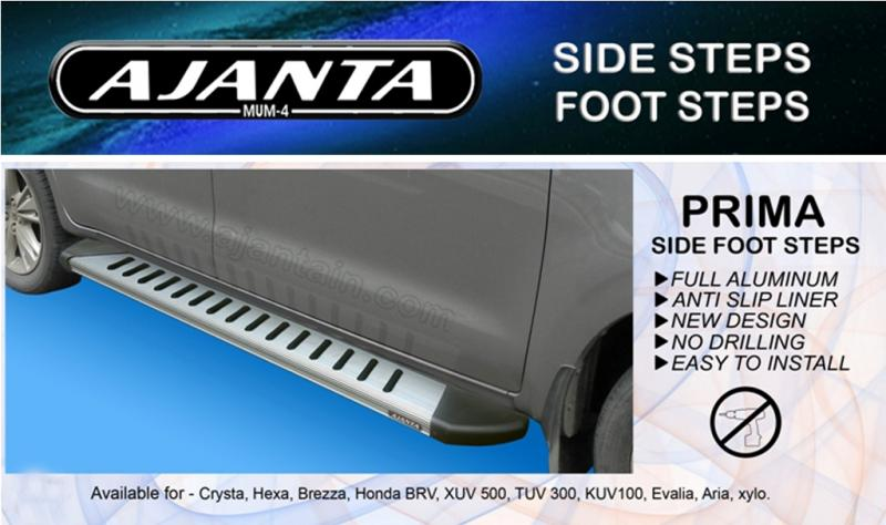 NEW SIDE FOOT REST - FOOT STEPER PRIMA AVAILABLE INNOVA CRYSTA-CRETA-SIDE STEPS.