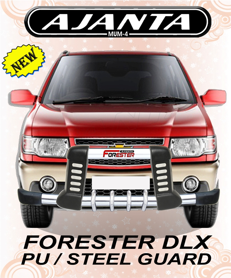TAVERA-FORESTER-DLX-GUARD-PU-STEEL-FRONT-GUARD-AJANTA-GUARD-MUMBAI-INDIA
