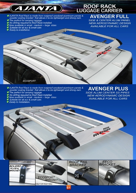 latest roof rack for ERTIGA-new Avanger luggage rack-car top carrier-manufacture